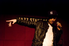 DJ Spinna Presents: The Eccentric Movements of Jose James Mixtape